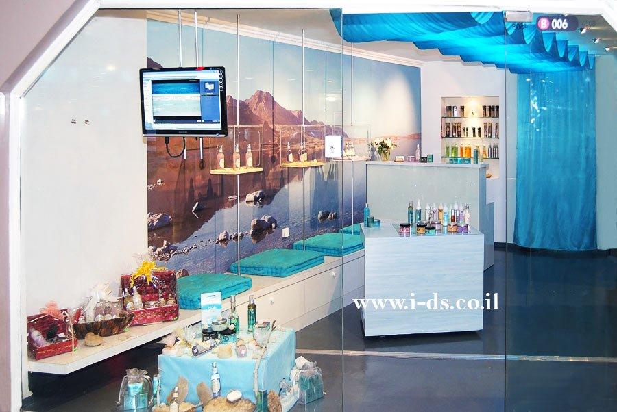 """תכנון ועיצוב """"חנות קוסמטיקה"""" של ים המלח.אירנה פטרושקו אדריכלית פנים. עיצוב ותכנון מקומות ציבוריים"""