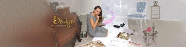 אירנה פטרושקו מעצבת פנים, עיצוב דירות יוקרה, עיצוב בתים פרטיים, עיצוב יוקרה, מעצבים מומלצים במרכז, מעצבת פנים אירנה פטרושקו