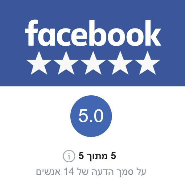 מעצבת פנים - המלצות מפייסבוק
